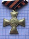 Георгиевский крест первой степени. Копия, фото №6