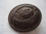 Гудзик з гербом СРСР, фото №5