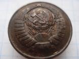 Гудзик з гербом СРСР, фото №7