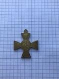 Георгиевский крест, 1831 год.копия, фото №4