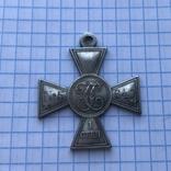 Георгиевский крест первой степени. Копия, фото №2