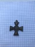 Георгиевский крест. Копия, фото №4