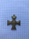 Георгиевский крест первой степени. Копия, фото №4