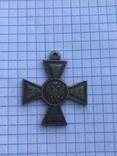 Георгиевский крест третьей степени. Копия, фото №3