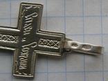 Крестик. Серебро 925 пр. Вес - 3,07 г., фото №5