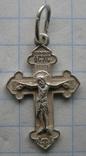 Крестик. Серебро 925 пр. Вес - 1,27 г., фото №3