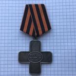 Крест за взятие Праги. Копия, фото №2