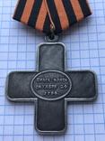 Крест за взятие Праги. Копия, фото №3