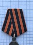 Крест за взятие Очакова. Копия, фото №4