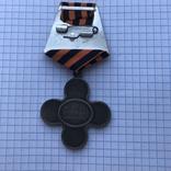 Крест за взятие Очакова. Копия, фото №6