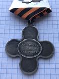 Крест за взятие Очакова. Копия, фото №7