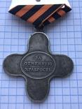 Крест за взятие Измаила. Копия, фото №7