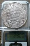 Крестильный таллер. Хардс ,1705 год., фото №12