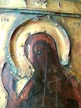 Иоанн Предтеча конец 18 в., фото №5