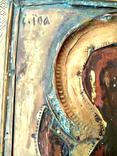 Иоанн Предтеча конец 18 в., фото №8