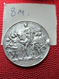 2 марки Пруссия Толпа народа 1913г., фото №2