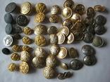 Пуговици разные (56 шт.), фото №2