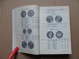 Kleiner deutscher Mnzkatalog 2002. Каталог немецких монет 2002 года 1, фото №5