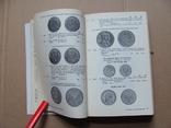 Kleiner deutscher Mnzkatalog 2002. Каталог немецких монет 2002 года 1, фото №6