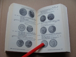 Kleiner deutscher Mnzkatalog 2002. Каталог немецких монет 2002 года 1, фото №7