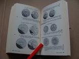 Kleiner deutscher Mnzkatalog 2002. Каталог немецких монет 2002 года 1, фото №11