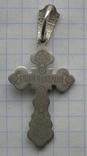 Крестик. Серебро 925 пр. Вес - 4,87 г., фото №4