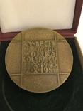 Настольная медаль 15 лет войска Польского, фото №3