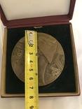 Настольная медаль 15 лет войска Польского, фото №5