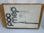 Ростер тостер СССР 1988 новый, фото №8