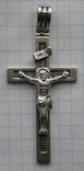 Крестик. Серебро 925 пр. Вес - 9,21 г., фото №3