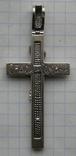 Крестик. Серебро 925 пр. Вес - 9,21 г., фото №4