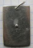 Кулон. Серебро 925 пр. Вес - 3,9 г., фото №4