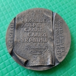 Т.Г.Шевченко ЛМД + род.упаковка, фото №3