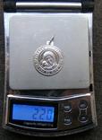Кулон. Серебро 925 пр. Вес - 2,2 г., фото №2