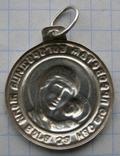 Кулон. Серебро 925 пр. Вес - 2,2 г., фото №4