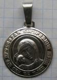 Кулон. Серебро 925 пр. Вес - 2,42 г., фото №3