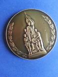 Медаль Слава героям Молодой гвардии, фото №3