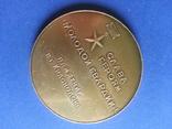 Медаль Слава героям Молодой гвардии, фото №4