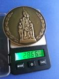 Медаль Слава героям Молодой гвардии, фото №7