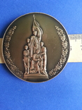 Медаль Слава героям Молодой гвардии, фото №8