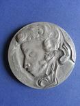 Медаль настольная Пушкин ( лот №2), фото №2