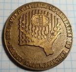 Международные соревнования по конькобежному спорту 1988, фото №2