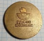 Международные соревнования по конькобежному спорту 1988, фото №3