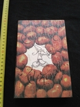 Страви з картоплі 1991р., фото №2