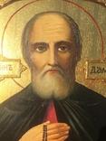 Икона Иоанн Дамаский, фото №3