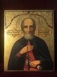 Икона Иоанн Дамаский, фото №2