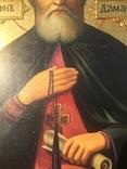Икона Иоанн Дамаский, фото №4