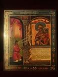 Икона Нечаянная Радость, фото №2