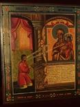 Икона Нечаянная Радость, фото №3