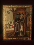 Икона Святой Тихон, фото №2
